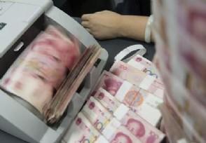 深圳大额现金管理试点来了个人存取款超20万须登记
