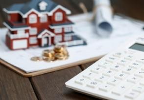 月收入多少才适合贷款买房工作性质要考虑吗