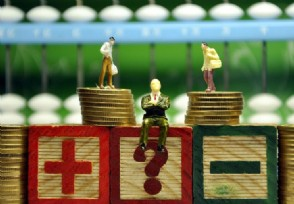 银行理财产品可靠吗和定期存款比怎么样