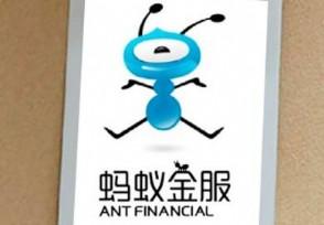 蚂蚁花呗怎么提升额度 知道这三个技巧就够了!