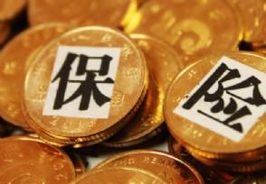 宁波工惠保哪些人能买 参保人每年要交多少钱?