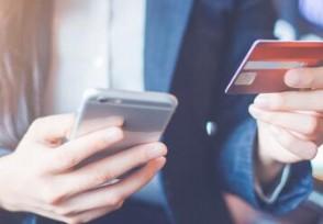 信用卡多久会自动提额 这些方法有助于提升额度