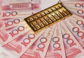 在哪个银行存钱好_结构性存款是什么意思 和理财产品的区别-股城理财