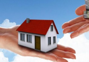房子首付能贷款吗? 你可通过三种方式筹得首付