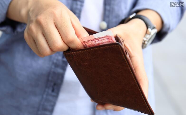 有钱花贷款需要什么资质 满足这些条件容易通过