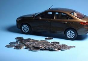 零首付的车能不能买 揭贷款买车首付比例