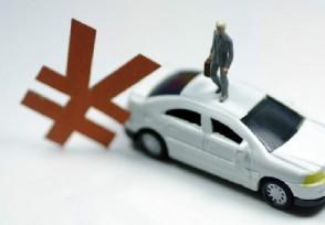 贷款买车需要什么条件 达到这些要求车贷容易过