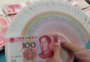 揭秘深圳数字人民币 它们究竟长什么样?
