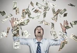 富商破←产后带货还债从亿万身前有猛虎家变成失信人
