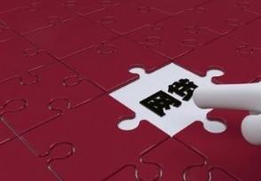哪些网贷能借到钱 这几个借贷平台正规可靠