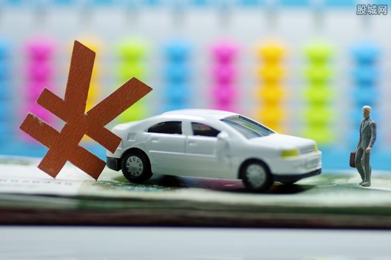 贷款两证是什么意思 想办理车贷的人要注意了