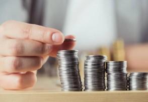 月入三千的理财方法 买什么产品合适?