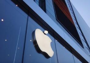 苹果官网被抢崩iPhone12什么时候上市
