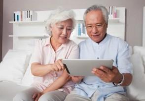 明年取消退休人员卡吗 国家有明确规定吗