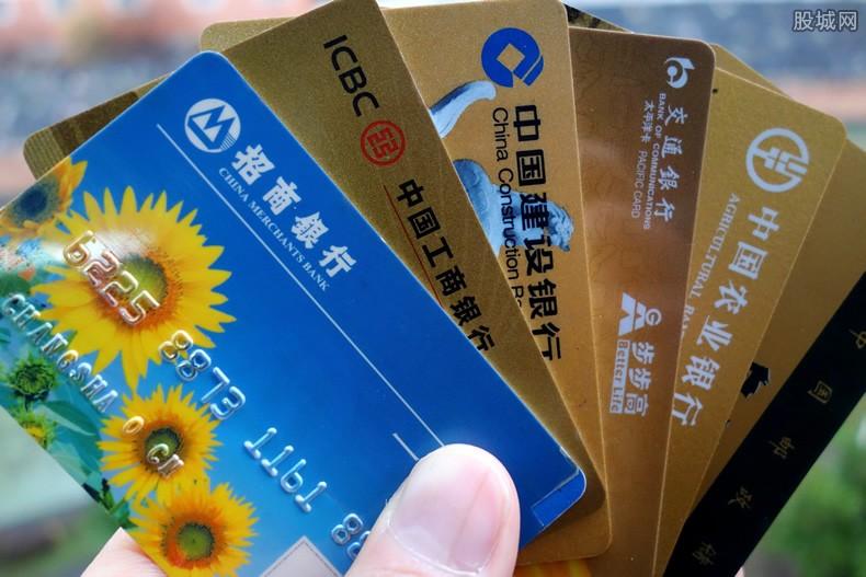 信用卡开通方法