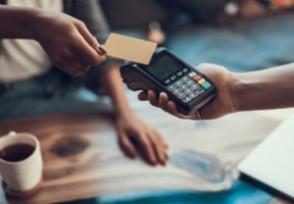 信用卡消费有利息吗新手刷卡入门必知