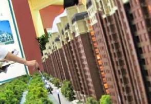 9月70城房价数据公布有55城新房价格环比上涨