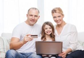 独生子女证有什么用有效期多长时间?