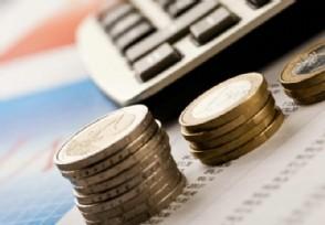 2020年存款利率一览表怎么存钱利息最高?