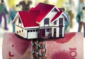 买房首付一般是多少首付款可以贷款吗