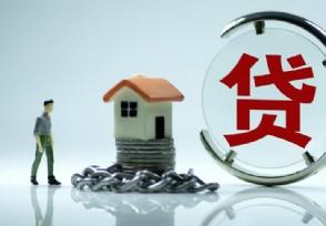 房贷提前还款划算吗这两类人建议慎重考虑