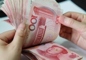 外汇局谈人民币升值幅度相对比较温和