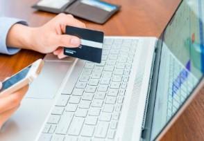 信用卡不激活会怎样对持卡人有这些影响