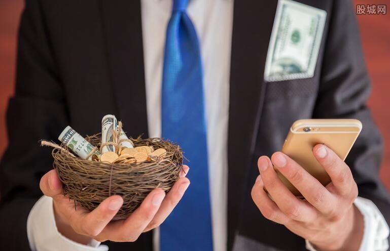 无抵押贷款有什么条件