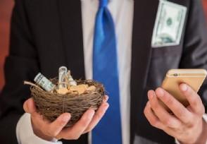 无抵押贷款有什么条件满足这些要求容易通过