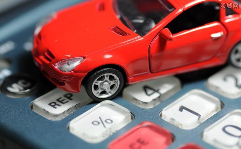2020年车辆购置税