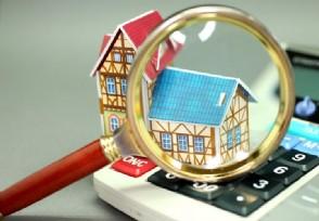 这五类人不能贷款买房来看你是否在内!