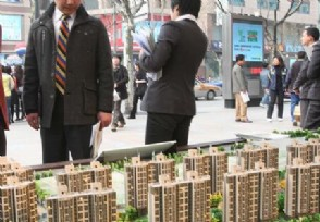 首付5万能买房吗 国家规定不能低于多少?
