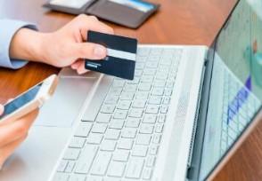 信用卡被冻结怎样办这几个方法能解冻