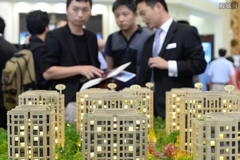 房价跌幅最大的城市