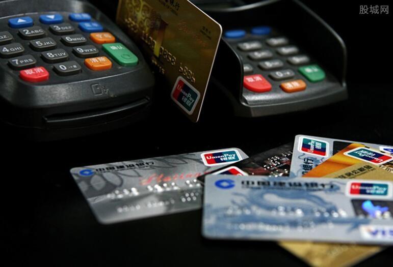 银行卡密码查询