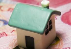 房贷逾期有哪些后果一般多久会被起诉?