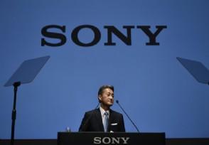 索尼第二季度财报净利润增长2717亿日元