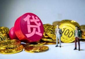 欠网贷逾期不还的后果将会承担高额逾期费用