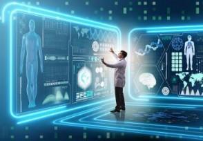 慢性病互联网复诊费用纳入医保完善医保支付政策