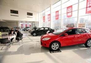 车不在了如何销户汽车销户办理流程