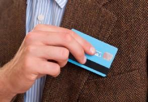 信用卡附属卡会被拒吗这些情况下审核不通过