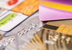 大额信用卡怎么办理告诉你最简单的办理方法
