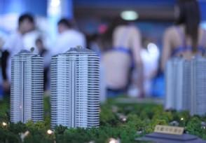 22城刚需族购房套均总价超百万广州未进前五