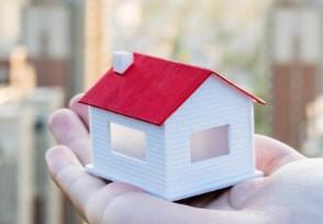 意大利将以7.8元出售房屋购房者需对房屋全面修缮