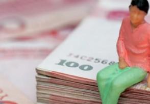 征信差的在哪能借到錢?用戶可以來試試這些方法