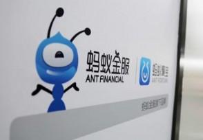 螞蟻集團發退款通知加算銀行同期存款利息返還