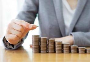怎样让网商贷利率变低 这些小技巧借款人可参考