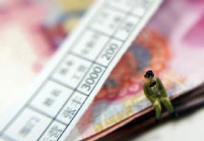 官方谈人均GDP 首次突破1万美元大关