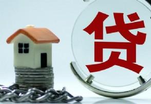 房贷审批通过多久放款主要分∩为这几情况!