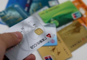 信用卡詐騙罪怎么處罰這些嚴重后果大家要看清